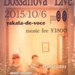 ライブのお知らせ:10/6・12/8「Bossa-Nova Live」@ yakata de voce