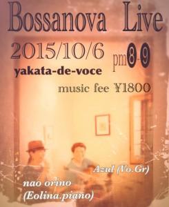 yakata_20151006