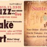 ライブのお知らせ:11/23(月・祝)「れんげそうLive Vol.2」@ れんげそう